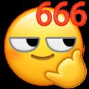 Slight meaning wechat emoji WeChat Emojis