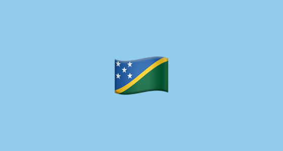 Solomon Islands Flag Emoji