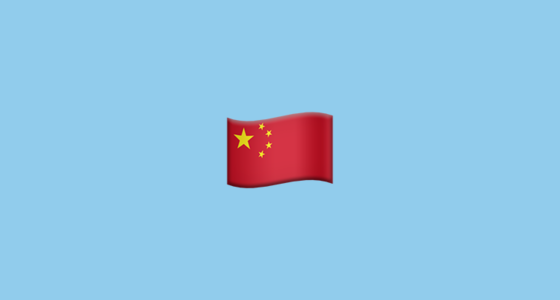 flag for china emoji. Black Bedroom Furniture Sets. Home Design Ideas