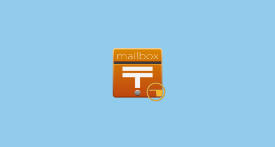 Closed Mailbox With Lowered Flag Emoji on emojidex 1014