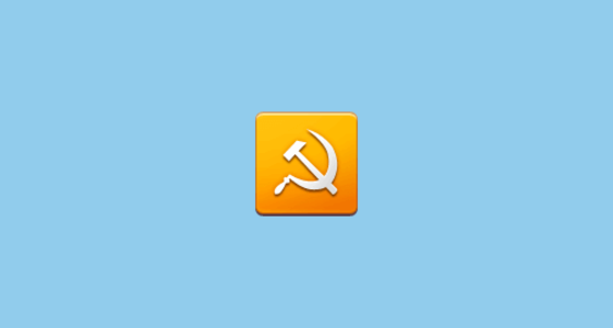 Hammer And Sickle Emoji