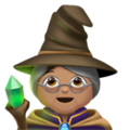 Mage: Medium Skin Tone on Apple iOS 11.1