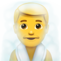 Person in Steamy Room on Apple iOS 11.1