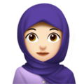 Person With Headscarf: Light Skin Tone on Apple iOS 11.1