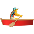Person Rowing Boat on Apple iOS 11.1