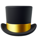 Top Hat on Apple iOS 11.1