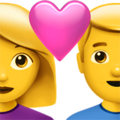 Couple With Heart on Apple iOS 11.2