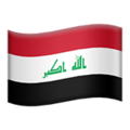 Iraq on Apple iOS 11.2