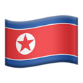 North Korea on Apple iOS 11.2