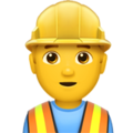 Man Construction Worker on Apple iOS 11.2