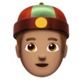 Man With Chinese Cap: Medium Skin Tone on Apple iOS 11.2