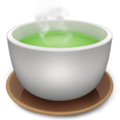 Teacup Without Handle on Apple iOS 11.2