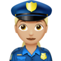 Woman Police Officer: Medium-Light Skin Tone on Apple iOS 11.3