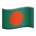 Bangladesh on Apple iOS 11.3