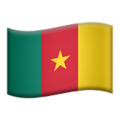 Cameroon on Apple iOS 11.3