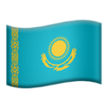 Kazakhstan on Apple iOS 11.3