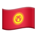 Kyrgyzstan on Apple iOS 11.3