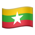 Myanmar (Burma) on Apple iOS 11.3