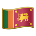 Sri Lanka on Apple iOS 11.3