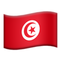 Tunisia on Apple iOS 11.3