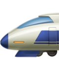 Bullet Train on Apple iOS 11.3