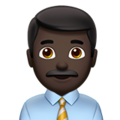Man Office Worker: Dark Skin Tone on Apple iOS 11.3