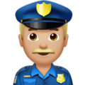 Man Police Officer: Medium-Light Skin Tone on Apple iOS 11.3