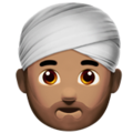 Man Wearing Turban: Medium Skin Tone on Apple iOS 11.3
