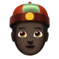 Man With Chinese Cap: Dark Skin Tone on Apple iOS 11.3