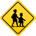 Children Crossing on Apple iOS 10.3