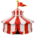 Circus Tent on Apple iOS 10.3