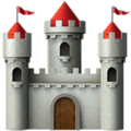 Castle on Apple iOS 10.3