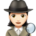 Woman Detective: Light Skin Tone on Apple iOS 10.3