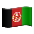 Afghanistan on Apple iOS 10.3
