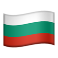 Bulgaria on Apple iOS 10.3