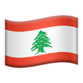Lebanon on Apple iOS 10.3
