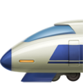 High-Speed Train With Bullet Nose on Apple iOS 10.3