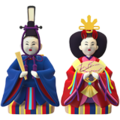 Japanese Dolls on Apple iOS 10.3