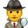 Man Detective on Apple iOS 10.3