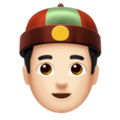 Man With Chinese Cap: Light Skin Tone on Apple iOS 10.3