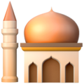 Mosque on Apple iOS 10.3