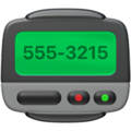 Pager on Apple iOS 10.3