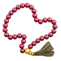 Prayer Beads on Apple iOS 10.3