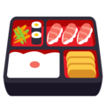 Bento Box on EmojiOne 3.1
