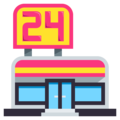 Convenience Store on EmojiOne 3.1
