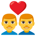 Couple With Heart: Man, Man on EmojiOne 3.1