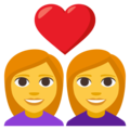 Couple With Heart: Woman, Woman on EmojiOne 3.1