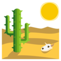 Desert on EmojiOne 3.1
