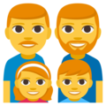 Family: Man, Man, Girl, Boy on EmojiOne 3.1