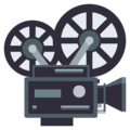 Film Projector on EmojiOne 3.1